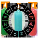 Зодиакальные свечи